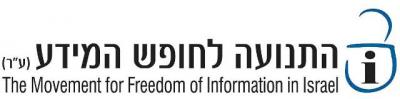 התנועה לחופש המידע